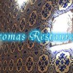 メキシコ料理レストラン Aromas Restaurante