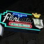 キューバ旅行【2】オールドハバナ夜散歩