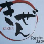 プエルトインテリオールに日本食のお店!