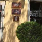 グアナファトの隠れ家的カフェ