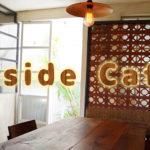 Inside Cafe@サンミゲルデアジェンデ