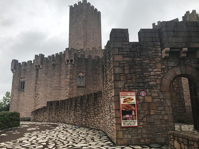 ハビエル城