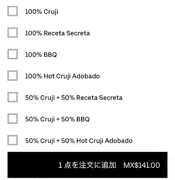 KFCメニュー